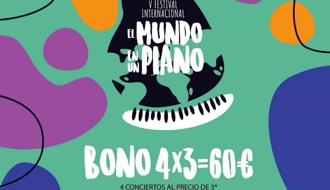 Imagen noticia - Sale a la venta el Bono Piano, que incluye el concierto de Gonzalo Rubalcaba